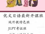 苏州昆山花桥商务英语 零基础学口语强化班培训