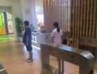 重庆专业的婴幼儿早教中心 欢迎您咨询