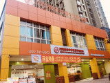江北市内大型医养结合养老院