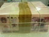 廣州收購舊版人民幣回收老版紙幣錢幣電話地址