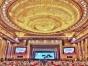 北京大型会议酒店