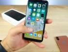 贵阳苹果手机专卖店在哪,支持大学生手机分期付?