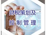 英锐专注于深圳企业培训公司、体系认证辅导等商务服务产品的生产