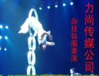 淄博专业模特、礼仪庆典公司、淄博外籍模特、外籍舞蹈