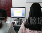 德阳博元电脑培训:德阳哪里有短期电脑培训机构?