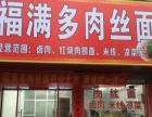 嵩县 嵩县人民路大远鸿正大门对 商业街卖场 70平米