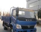奥驰2000单排4米2货厢国五全新自卸车
