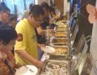 香洲区域专业承办年会酒席自助餐烧烤等宴会餐饮服务