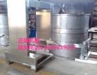 厂家直销酸菜辣白菜液压压榨机 杨梅葡萄压榨设备