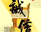 广州花都代理记账报税 进出口权办理 一般纳税人资格认证