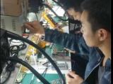 武汉文昌手机维修培训 手机维修培训课程