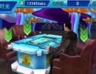 星力7代游戏加盟,牛魔王手机电玩城代理加盟