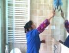 单位及家庭保洁玻璃清洗水电暖疏通修理地板打蜡钟点工