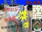 江浙沪皖包邮基质土营养土栽花土免运费种菜肥料营养土