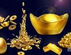 藁城二手黄金首饰今日价格更新藁城回收二手黄金项链价格多少