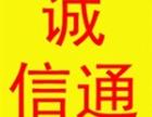 河南郑州烟酒礼品回收价格表 回收烟酒价格表