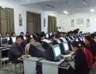 电脑计算机考级初级办公软件应用培训 汉阳地区