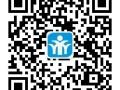 蓬江区2017 极速贷款,手机扫二维码自助申请,无需手续费