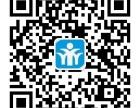 开平市借款不求人!手机自助申请贷款1小时解决周转