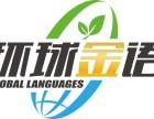 国际化的教学内容,夯实你的英语基础