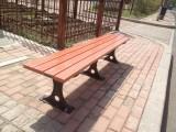 哈尔滨休闲椅