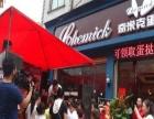 面包店加盟排行榜十大品牌奇米克值得信赖