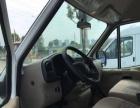 江铃经典全顺2016款 2.8T 手动 柴油短轴12座中顶客车J