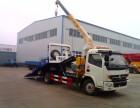 清障车带吊机一体2吨至5吨可选装超低分期