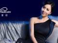 【水星家纺】中国一线品牌 央视飞机高炮广告