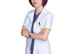 北京英煌医疗美容医院 脂肪移植专家项力源