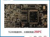 北京PCB焊接加工 小批量焊接厂 北京SMT贴片焊接厂家