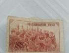 1950年,抗美援朝邮票一套,共四张。