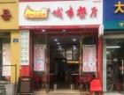 广化 游泳桥62号 酒楼餐饮 住宅底商