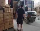 深圳宝安搬家公司,专业搬家搬厂,公司搬迁,拆装空调