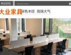办公家具杭州办公桌组合职员桌四人屏风工作位4人员