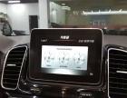 17款奔驰GLS400加装ACC自适应巡航升级电吸