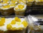 俄罗斯正品提拉米苏,泰国无核榴莲肉速冻草莓酪送货上门