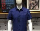 男装品牌名鼠衬衫一手货源原单正品折扣批发广州名都汇