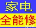 欢迎访问(菏泽美的热水器官方网站各中心)售后服务