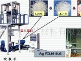 供应洛阳防锈母料 vci气相防锈塑料