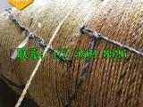 4号6号8毫米直径黄金绳废纸废品塑料瓶液压打包黄金绳