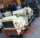 上海柴油发电机组回收 上海变压器回收公司