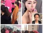 在无锡学习半永久纹绣技术,韩式定妆术。雾眉、线条眉