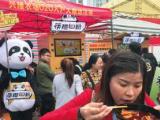 筷橙仙粉火锅自动售卖机不选你就亏大了