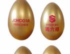 贵港活动庆典金蛋厂家直销,砸金蛋道具批发,金蛋批发