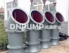 ZLB干式轴流泵生产厂家