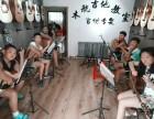 大东木航吉他培训班招生!