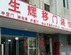广益 尤度苑373-8号 商业街卖场 28平米
