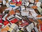 誠信收卡人,常年回收各種超市購物卡