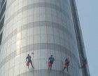 提供天津外墙清洗,大型宾馆饭店地毯外墙玻璃幕清洗。